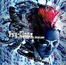 Bài hát Pink Spider (Synthetic Remix) - hide