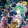 Bài hát Kachou Fuugetsu - Yuuhei Satellite