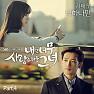 Bài hát Only You - Kim Tae Woo