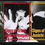 Bài hát 星降る二人 - Junichi Inagaki