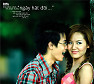 Ngy Ht i - H Anh Tun ft. Phng Linh