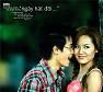 Bài hát Cơn Mưa Tình Yêu - Hà Anh Tuấn , Phương Linh