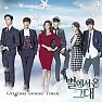Album You Who Came From The Stars OST (CD1) - Various Artists
