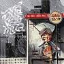 Album Thả Vào Mưa - Trung Quân Idol
