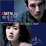 Can I Love Again - 4Men ft. Davichi