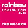 Bài hát Sweet Dream - Rainbow