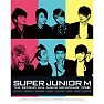 Album Perfection (Version B) - Super Junior M