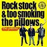 Bài hát 1989 - The Pillows