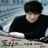 Two Weeks OST Part.4 - Kim Bo Kyung