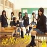 Bài hát 純情u-19 (Junjou U-19) - NMB48