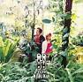 Bài hát Renrui - Kinki Kids
