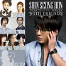 Shin Seung Hun 20th anniversary with friends - Navi ft. Ali ft. Shin Seung Hoon ft. TomTom