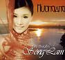 Bài hát Ân Tình Xứ Nghệ - Hương Giang
