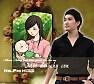 Bài hát Lời Mẹ Ru - Nguyễn Phi Hùng