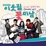 Album Flower Boy Next Door OST Part.1 - Romantic Punch
