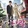 Bài hát Real Love Song - K.will
