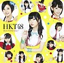 Hikaeme I love you! - HKT48
