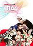 Bài hát Wonderful Tonight - B1A4