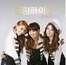 Bài hát Superstar - Ji Yeon ft. Hyorin ft. Ailee