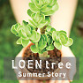 LOEN TREE Summer Story - IU ft. Ra.D ft. ZIA ft. Sunny Hill ft. FIESTAR