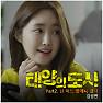 City Of The Sun OST Part 2 - Kim Sung Myun (K2)