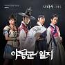 Bài hát Because It's You - Kim Tae Woo