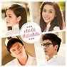 Nh C Tht Nhiu - Lan Trinh ft. Thanh Tm (Tm Tt) ft. Nam Cng ft. Nam Hee ft. H Thi Hong
