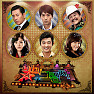 Lights And Shadows OST Part.3 - Son Dam Bi