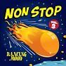 Bài hát Toma 5 - Dancing Mood
