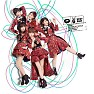 Bài hát Kuchibiru ni Be My Baby - AKB48
