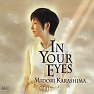 In Your Eyes - Midori Karashima