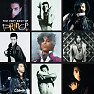 Album The Very Best Of Prince - Prince