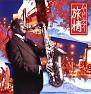 Album Kettei Ban!! Mood Tenor Ryojo (CD1) - Various Artists