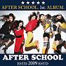 Bài hát Play Girlz - After School (애프터스쿨)