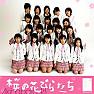 Bài hát Sakura no Hanabiratachi - AKB48