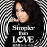Simpler than Love (Disc 3) - Ng V Phi