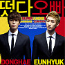Bài hát First Love - Dong Hae,Eun Hyuk