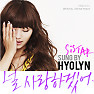 Bài hát I Choose To Love You - Hyorin