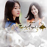Five Finger OST Part.1 - Lim Jeong-Hee
