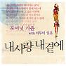 Bài hát Time After Time Dance Mix (ft. BTOB's Ilhoon) - Gayoon,BTOB