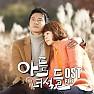 Bài hát I Want To See - Jang Hee Young