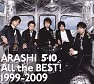 Bài hát Attack It - Arashi