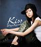 Bài hát You are not the only one - Mai Kuraki