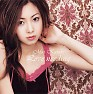 Bài hát Moon serenade, Moonlight - Mai Kuraki