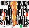 Bài hát Symphony No. 2, Op. 40 (1924) - 1. Allegro - Mstislav Rostropovich