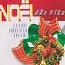 Noel Đầu Tiên - Various Artists