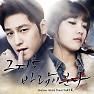 Bài hát Tears Fallin' - Kim Bo Ah