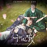Album Moonlight Drawn by Clouds OST Part. 2 - Sandeul (B1A4)