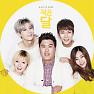 Small Moon - Gayoon,Yoseob,Shin Jihoon