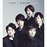 Bài hát Daylight (Original Karaoke) - Arashi